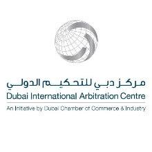 DIAC Arbitrator